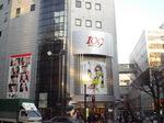 ケラショップ店頭写真 001.jpg